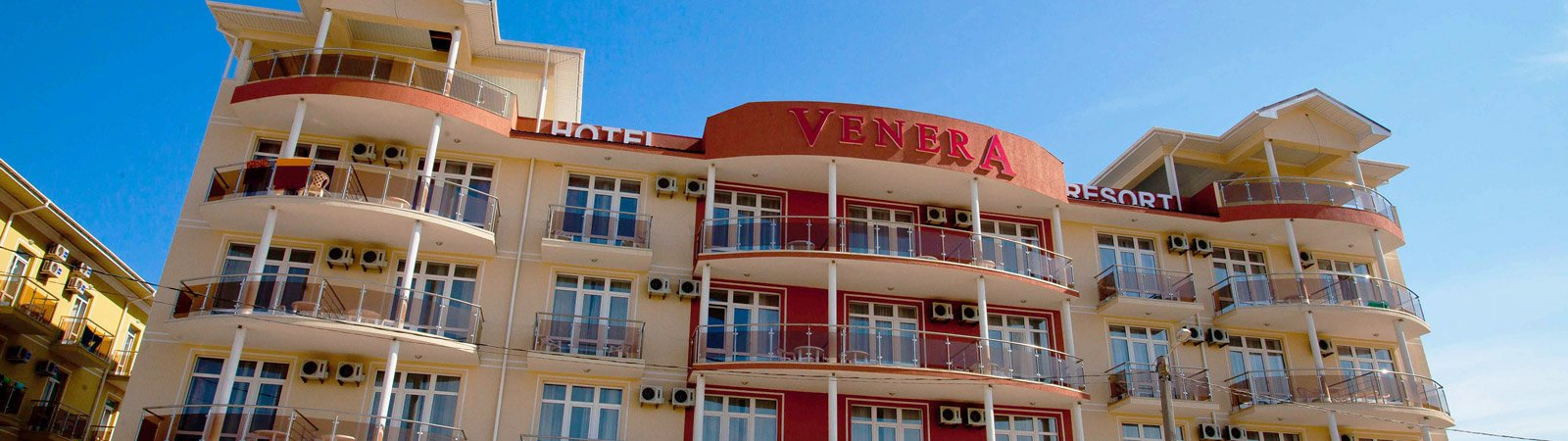 Отель «Venera Resort», Анапа